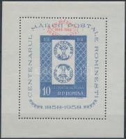 1959 100 éves a román bélyeg felülnyomott blokk Mi 40