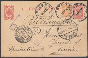 1915 Cenzúrás díjkiegészített díjjegyes levelezőlap Svájcba
