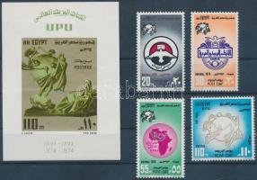 1974 100 éves az UPU sor Mi 1151-1154 + blokk 31