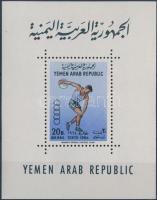 1964 Nyári Olimpia, Tokió vágott + fogazott sor Mi 359-367A-B + blokk 27