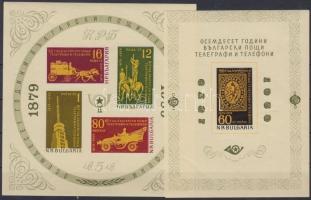 1959 80 éves a bolgár posta és távírás blokk sor Mi 5-6
