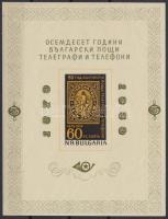 1959 80 éves a bolgár posta és távírás blokk Mi 5