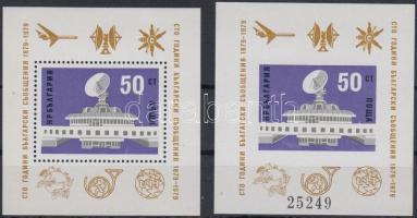 Centenary of Bulgarian Post perforated and imperforated block, 100 éves a bolgár posta fogazott és vágott blokk