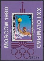 1979 Nyári Olimpia, Moszkva blokk Mi 98