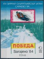 1983 Téli Olimpia, Szarajevó blokk Mi 135