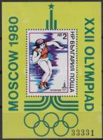 1979 Nyári Olimpia, Moszkva blokk Mi 96