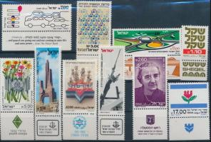 1981-1982 10 diff stamps with tab, 1981-1982 10 klf tabos bélyeg