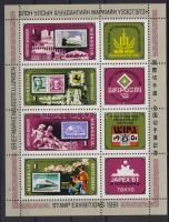 1981 Bélyegkiállítások összefüggő ív Mi 1375-1378