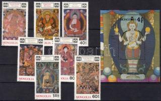1989 Falfestmények Mi 2102-2108+144