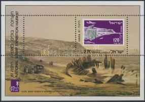 HAIFA '87 stamp exhibition block, HAIFA '87 bélyegkiállítás blokk