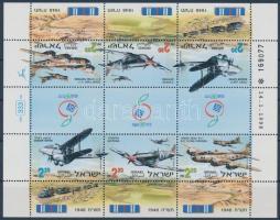 ISRAEL Stamp Exhibition mini sheet, ISRAEL bélyegkiállítás kisív
