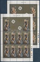 1978 Europa CEPT emlékművek kisívsor Mi 569-570