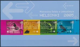 2005 Sport blokk Mi 165