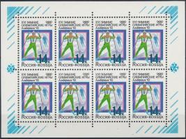 1992 Téli olimpia kisív Mi 220-222