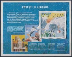 1997 Európa CEPT: Mondák és legendák blokk Mi 12