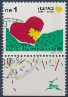 Greetings stamp with tab, Üdvözlőbélyeg tabos bélyeg