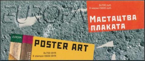 2003 Europa CEPT bélyegfüzet Mi 489