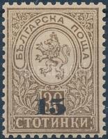1892 Forgalmi Mi 38