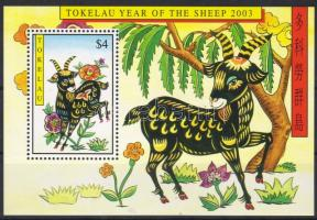 Year of Goat block, A kecske éve blokk