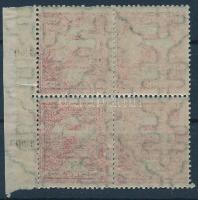 1913 Turul 50f ívszéli négyestömb ívszínátnyomattal
