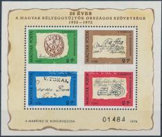 1972 Bélyegnap ajándék blokk