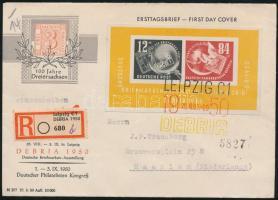 1950 DEBRIA blokk díjkiegészített FDC Hollandiába
