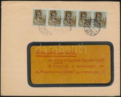 1946 (15.díjszabás) Helyi levél Betűs (III) 5xHelyi levél/10f bérmentesítéssel, ablakos borítékon