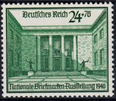 1940 Bélyegkiállítás Mi 743