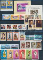 1977-1979 6 diff sets + 6 diff blocks + 1 stripe of 3 + 5 diff stamps, 1977-1979 6 klf sor + 6 klf blokk + 1 hármascsík + 5 klf önálló érték 3 db stecklapon