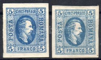 1865 Cuza herceg Mi 12x+y (Mi EUR 170.-)