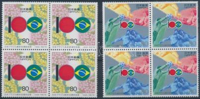 Japanese-Brazilian friendship set in blocks of 4, 100 éves a japán-brazil barátság sor négyestömbökben