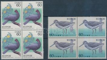 Birds (IV) set in blocks of 4, Madár (IV) sor négyestömbökben