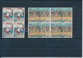 1979 Szumó (IV) sor négyes- és nyolcastömbben Mi 1377-1379