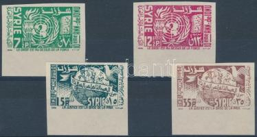 1955 ENSZ Mi 670-673 fogazatlan ívszéli színpróbák / imperforate margin proofs