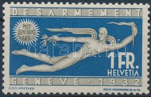 1932 Mi 255 (gumihiba / gum disturbance)