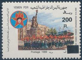 1993 Úttörő szervezet felülnyomott bélyeg Mi 126