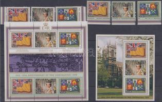 1978 II. Erzsébet királynő sor (közte ívszéli bélyegek) + kisív Mi 202-207 + blokk Mi 7
