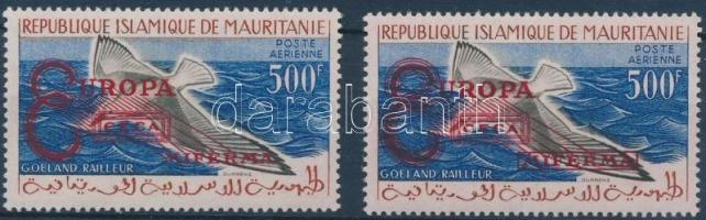 1962 Gazdasági együttműködés 2 klf bélyeg Mi VI I-II