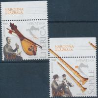 Europa CEPT Musical Instruments margin set, Europa CEPT Hangszerek ívszéli sor