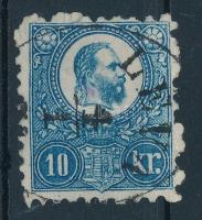1871 10kr LÉV(A) (Gudlin 300 pont)