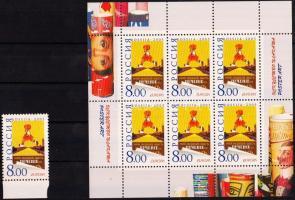 2003 Europa CEPT: plakátművészet ívszéli bélyeg + kisív Mi 1078