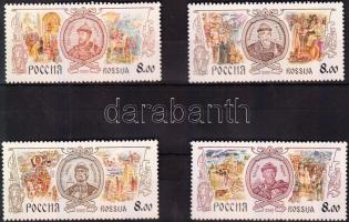 2003 Az Orosz Állam történelme sor Mi 1064-1067