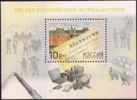 2003 300 éves az orosz újságírás blokk Mi 62