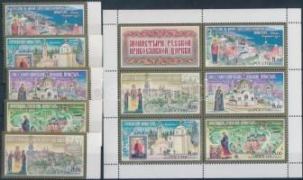 2004 Ortodox templomok (III.) ívszéli sor Mi 1149-1153 + blokk 66