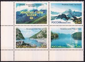 2004 UNESCO: Altáj hegység ívsarki négyestömb Mi 1217-1219