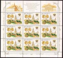 2005 250 éves a Lomonossow Egyetem Moszkvában kisív Mi 1230