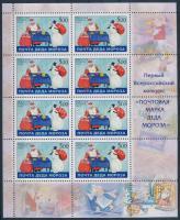 2005 A Télapó levelei kisív Mi 1292