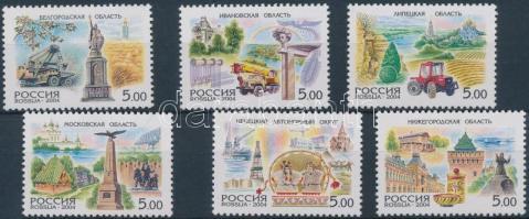2004 Az Orosz Föderáció területei sor Mi 1136-1141