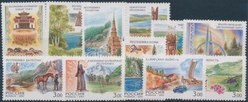 2000-2001 Az Orosz Föderáció területei 2 sor Mi 819-824 + 877-881