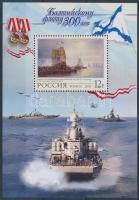 2003 300 éves a balti flotta blokk Mi 54